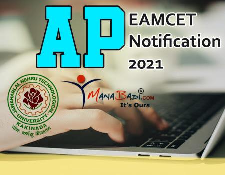 AP Eamcet Notification 2021