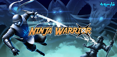 Ninja Warrior (MOD, Free Shopping) APK For Android