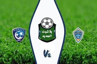 نتيجة مباراة الهلال والفيحاء اليوم الخميس 13-02-2020 الدوري السعودي