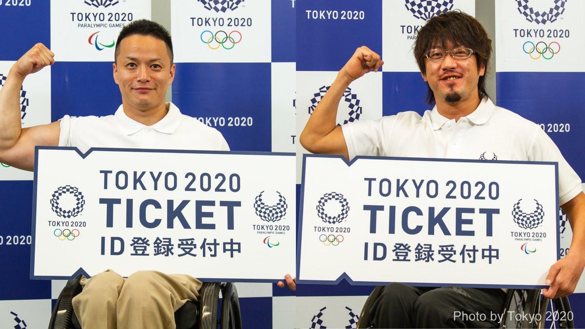 197b85c130 Tóquio 2020 anuncia preços acessíveis de ingressos para os Jogos  Paralímpicos