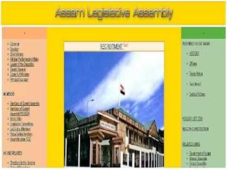 Assam Legislative Assembly Sarkari Naukri 2020 Recruitment For Under Secretary, Librarian & Other Posts | Sarkari Jobs Adda