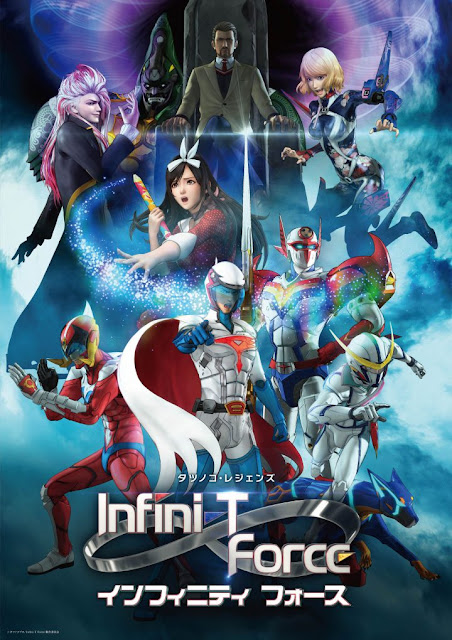 Infini-T Force: Mirai no Byosen