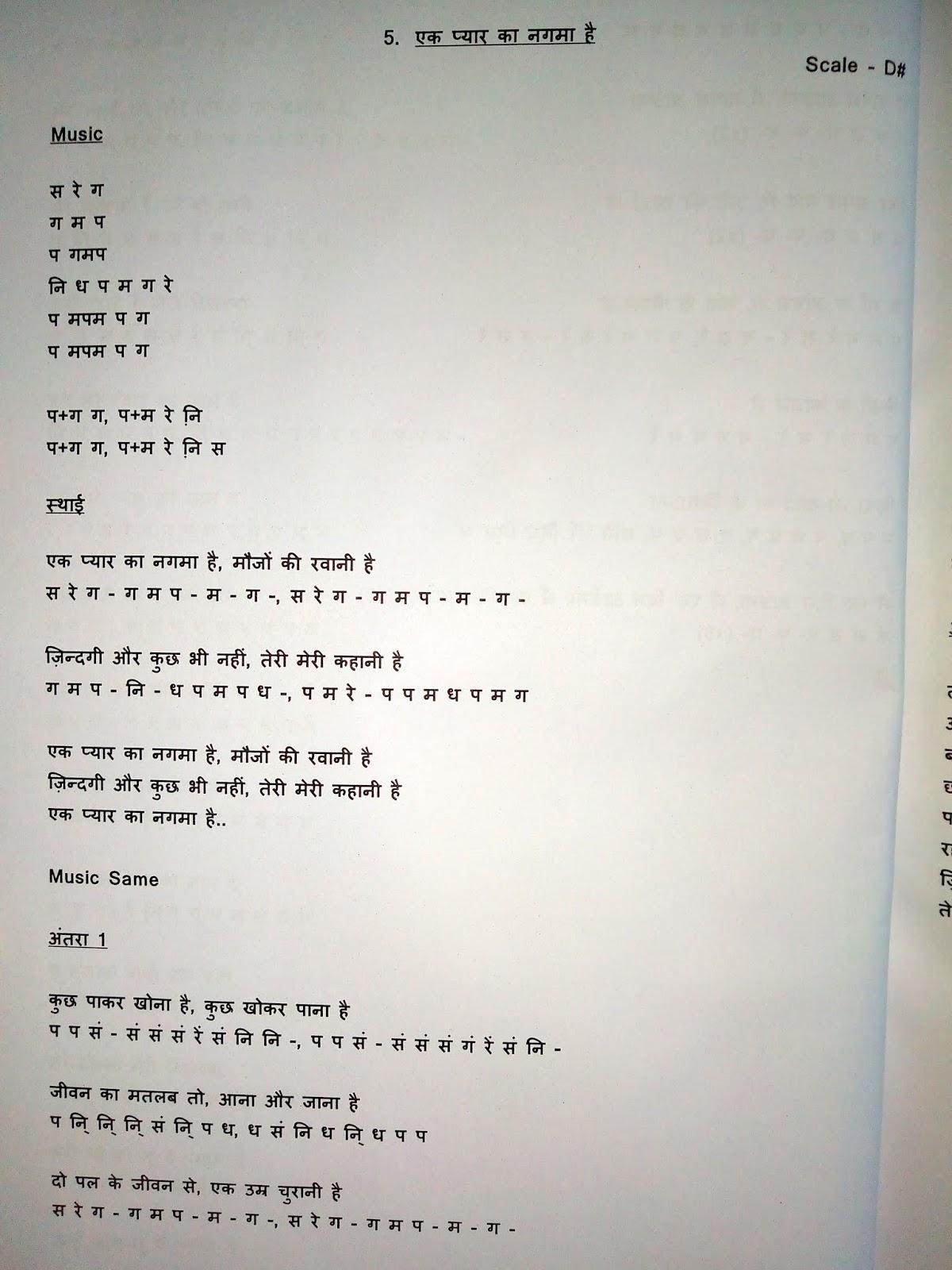 Buy Book | Hemant Sharma Kaushik