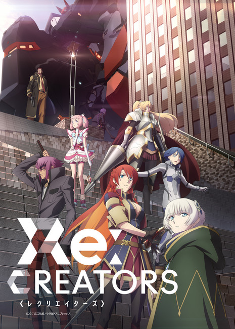Re:Creators (2017- ) ταινιες online seires oipeirates greek subs