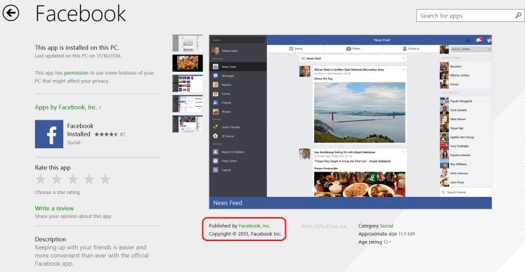 สัมผัสแอพ Facebook บน Windows 8 1 และ 10 | Facebook Tips