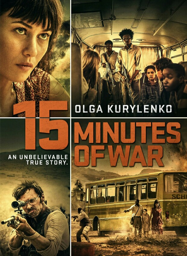 15 minutes of war movie