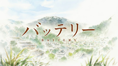 Battery Subtitle Indonesia [Batch]