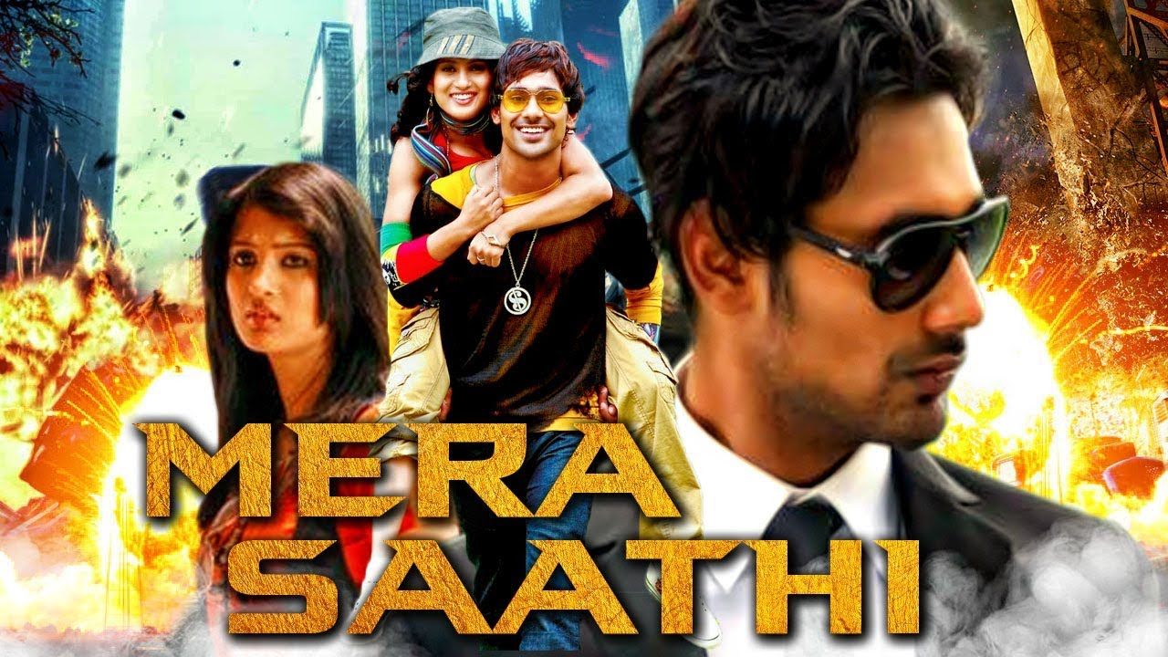 Download Hindi Dubbed South Indian Hd Movie Free Edurat