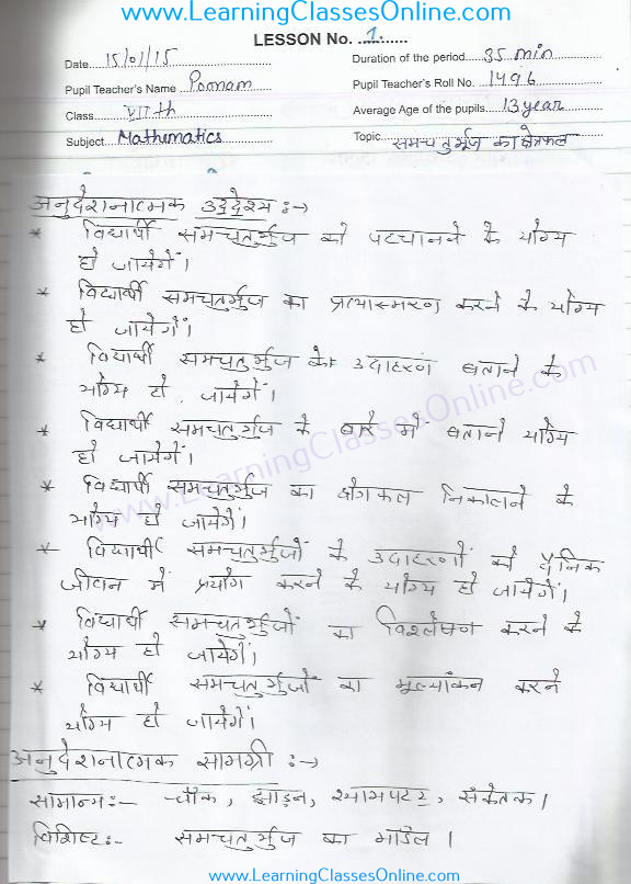 nios math lesson plan in hindi