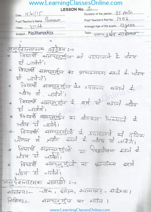 nios math lesson plan in hindi