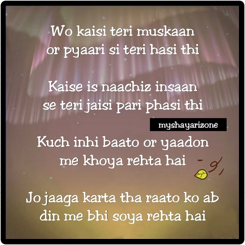 Best Bewafa Shayari Lines Whatsapp Image Download in Hindi
