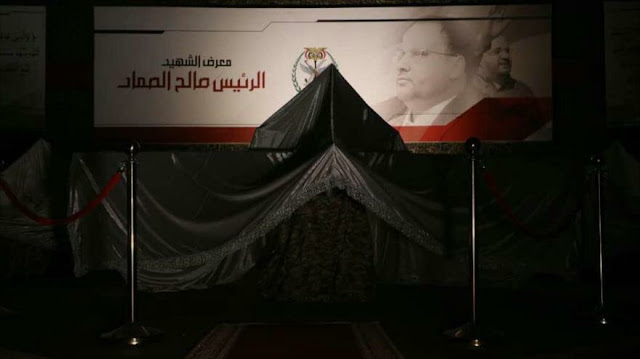 Ejército yemení exhibe nuevos drones y armamento