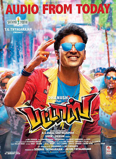 Pattas First Look Poster 1