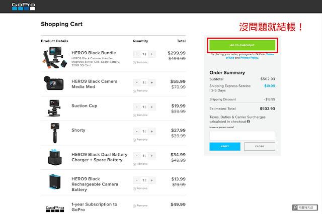 【攝影情報】搶一波 GoPro HERO9 Black 最殺優惠,官網購入流程分享 - 大叔這次的 GoPro 採購清單,提供給大參考