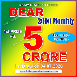 Sikkim State Lotteries Dear 2000 Monthly Lottery Result 04-07-2020-lotterysambadresults.com