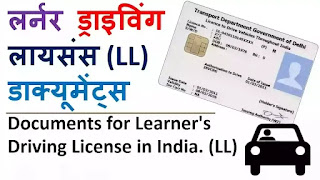 How to apply for learning license online