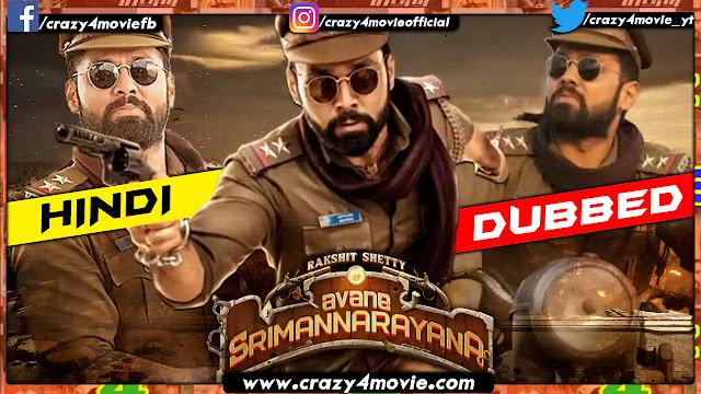 Adventures Of Srimannarayana Hindi Dubbed Movie