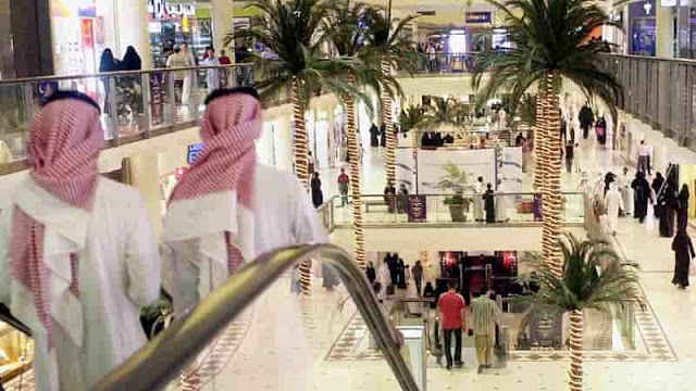 Ministry Announced Date For Commercial Centers Ministry Announced Date For Commercial Centers, Malls To Begin Children's Hospitality Center