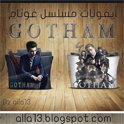 أيقونات ملف لمسلسل Gotham