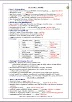 10 SCIENCE REFRESHER COURSE ANSWER KEY PDF (NPages)