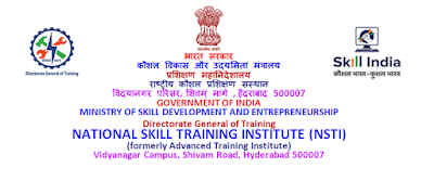 National Skill Training Institute recurement 2020