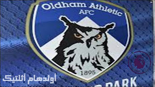ليفربول,الدوري الانجليزي,فرق الدوري الانجليزي,الدوري الإنجليزي الممتاز الفرق,أولدهام أثلتيك