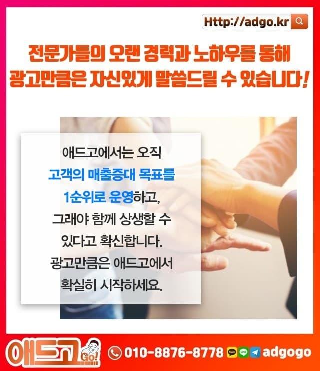대전서구블로그광고