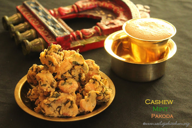 images of  Crispy Cashew Pakoda / Cashew Mint Pakoda Recipe / Munthiri Pakoda Recipe