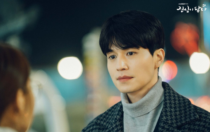 lee dong wook sims 4