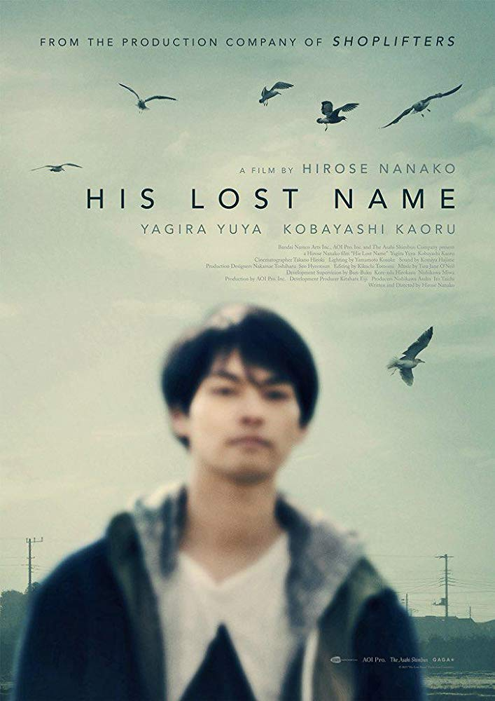 Sinopsis His Lost Name / Yoake / 夜明け (2018) - Film Jepang