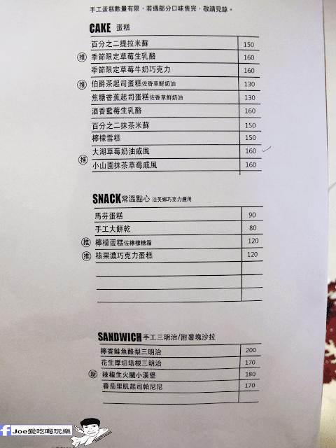 IMG 6192 - 【新竹美食】百分之二 咖啡 / 2/100 CAFE 一百種味道 二店,用餐環境可是寬廣,甜點也很精緻好吃!