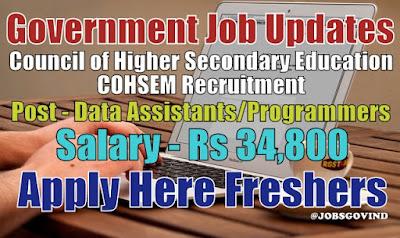 COHSEM Recruitment 2021