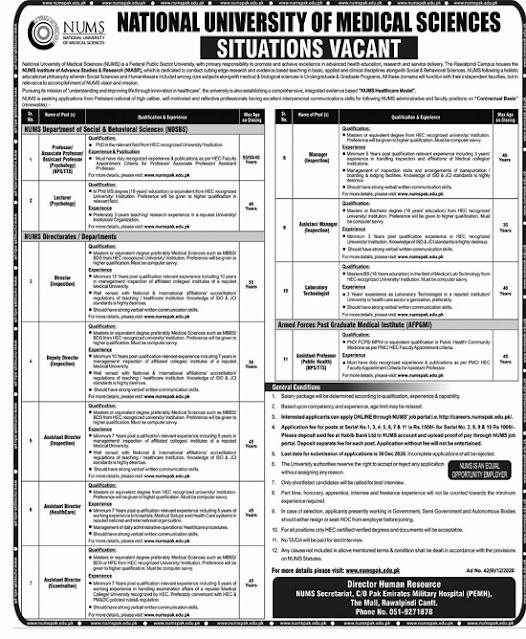nums-jobs-december-2020-apply-online-www-numspak-edu-pk