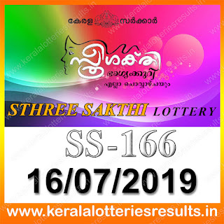 "KeralaLotteriesresults.in, ""kerala lottery result 16.07.2019 sthree sakthi ss 166"" 16th July 2019 result, kerala lottery, kl result,  yesterday lottery results, lotteries results, keralalotteries, kerala lottery, keralalotteryresult, kerala lottery result, kerala lottery result live, kerala lottery today, kerala lottery result today, kerala lottery results today, today kerala lottery result, 16 7 2019, 16.07.2019, kerala lottery result 16-7-2019, sthree sakthi lottery results, kerala lottery result today sthree sakthi, sthree sakthi lottery result, kerala lottery result sthree sakthi today, kerala lottery sthree sakthi today result, sthree sakthi kerala lottery result, sthree sakthi lottery ss 166 results 16-7-2019, sthree sakthi lottery ss 166, live sthree sakthi lottery ss-166, sthree sakthi lottery, 16/7/2019 kerala lottery today result sthree sakthi, 16/07/2019 sthree sakthi lottery ss-166, today sthree sakthi lottery result, sthree sakthi lottery today result, sthree sakthi lottery results today, today kerala lottery result sthree sakthi, kerala lottery results today sthree sakthi, sthree sakthi lottery today, today lottery result sthree sakthi, sthree sakthi lottery result today, kerala lottery result live, kerala lottery bumper result, kerala lottery result yesterday, kerala lottery result today, kerala online lottery results, kerala lottery draw, kerala lottery results, kerala state lottery today, kerala lottare, kerala lottery result, lottery today, kerala lottery today draw result"