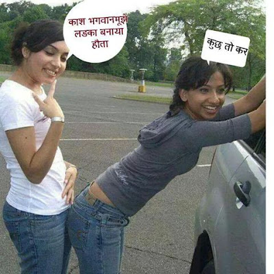 Tamil aunties pundai pictures