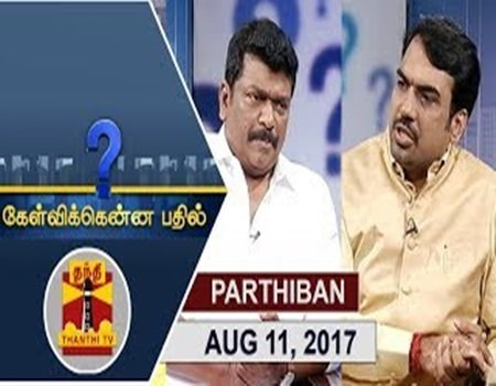 Kelvikkenna Bathil Special 11-08-2017 Exclusive Interview with Actor Parthiban