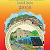 Comeza a sétima tempada dos Trens Turísticos de Galicia