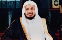 Download Quran Mp3: Ruqyah By Abdullah basfar