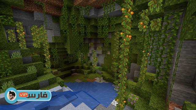 تحديث لعبة ماين كرافت Minecraft 1.17 الكهوف والمنحدرات