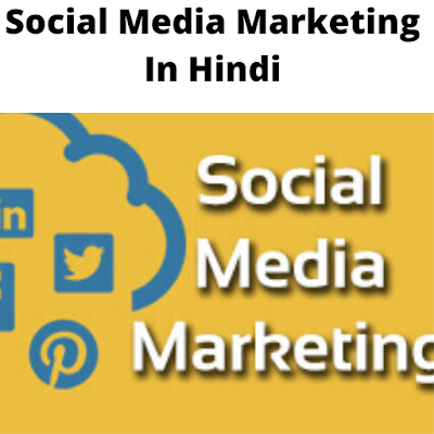 Social Media Marketing In Hindi