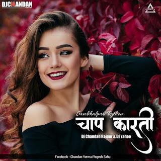 CHAP KARATI (SAMBALPURI RHYTHM) - DJ CHADAN RAIPUR X DJ YAHOO