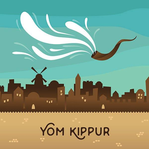 Yom Kippur Wishes Awesome Images, Pictures, Photos, Wallpapers