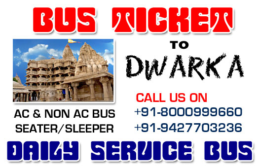 dwarka bus ticket, bus ticketing to dwarka, daily service bus, ac bus to dwarka, nonac bus to dwarka, sleeper bus to dwarka, daily service bus to dwarka, bus ticket agent ahmedabad, dwarka ticketing, ticket booking to dwarka, railway ticket to dwarka, hotel booking in dwarka, dwarka guest house booking, traVEL AGENT IN AHMEDABAD, tour operator to dwarka akshar infocom, aksharonline.com, 9427703236, 8000999660 email: travel@aksharonline.com, info@aksharonline.com, dwarka ticket, ac bus to dwarka, daily service to dwarka