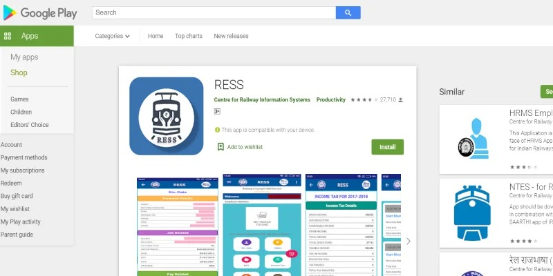 Aims Portal Railway   aims portal indian railway salary slip, Ress Railway Salary Slip Online Download   सरकारी योजनाएँ