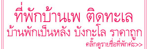 http://khunnaiver.blogspot.com/2017/03/12.html