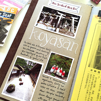 Koyasan travel journal
