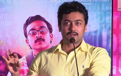 Kootathil Oruthan Official Theatrical Trailer| Audio Launch | Ashok Selvan, Priya Anand, Samuthiraka