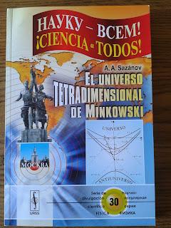jarban02_pic039: El universo tetradimensional de Minkowski de A.A. Sazánov