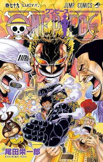 ワンピース コミックス 第79巻 表紙 | 尾田栄一郎(Oda Eiichiro) | ONE PIECE Volumes