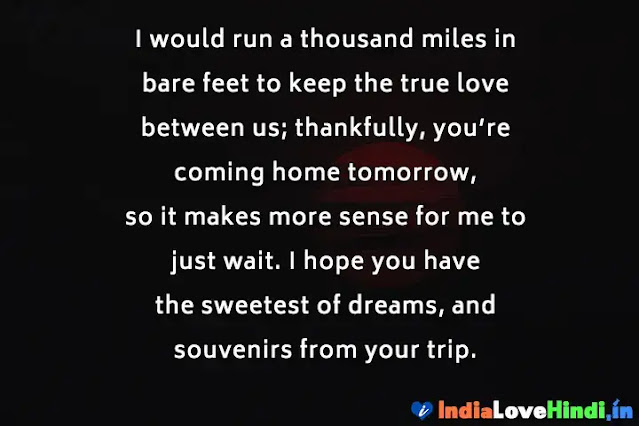 good night messages for distance relationship
